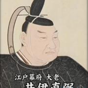 幕府的灭亡的三个阶段一:樱田门外之变到公武合体